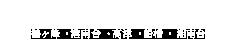【公式】株式会社ファミリー・ホールグループ|家族葬専用斎場